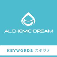 alchemic dream-jap