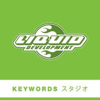 liquid development-jap